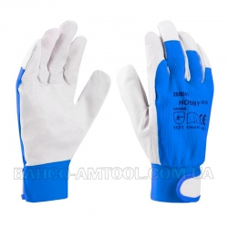 Перчатки HOBBY A1073 blue