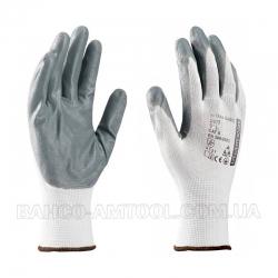 Перчатки NITRAX BASIC